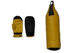 Набор боксёрский  детский