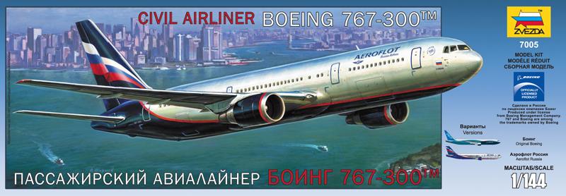 """Самолет """"Боинг 767"""" 300"""